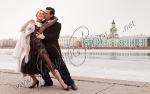 tango_2